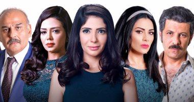 3 مسلسلات نشاهدها فى العرض الثانى لدراما رمضان على النهار و ontv
