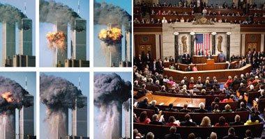 فى ذكرى 11 سبتمبر الأليمة..  هل تساعد الثقافة فى القضاء على الإرهاب؟