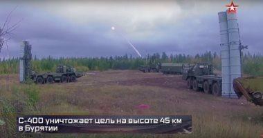 """مناورات روسية بصواريخ """"إس-400"""" فى أجواء بحر البلطيق"""