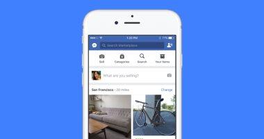 فيس بوك تعتذر عن خطأ تسبب فى بيع المخدرات والسلاح على خدمة Marketplace