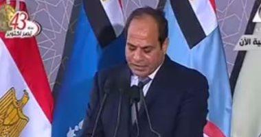 قرار جمهورى بمعاملة ملك البحرين كالمصريين فى تنمية سيناء