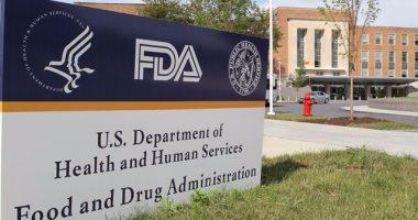 fda تحذر من تناول الأطفال أدوية سعال تحتوى على مادة الكودايين