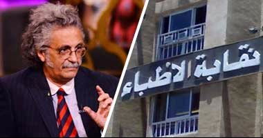 نقابة الأطباء: اعتداء 3 أشخاص على مستشفى شبين الكوم التعليمى