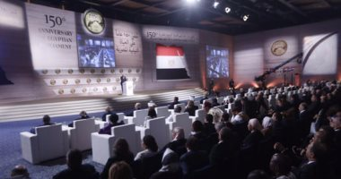 """بالفيديو.. عرض فيلم وثائقى باحتفالية """"150 عام برلمان"""" يرصد تاريخ الحياة النيابية بمصر"""