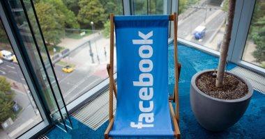 """""""فيس بوك"""" يتوقع تباطؤ نمو أرباحه من الإعلانات"""