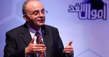 عدم دستورية قرار هيئة الرقابة المالية رقم 54 لعدم نشره بالجر