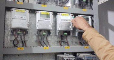 ضوابط جديدة لمحاضر سرقات التيار الكهربائى.. اعرف التفاصيل