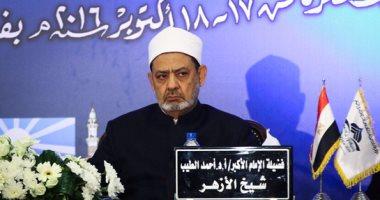 الإمام الأكبر يستقبل القس أندريه زكى رئيس الطائفة الانجيلية