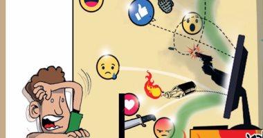 """فوضى وإرهاب وخراب """"الفيس بوك"""".. فى كاريكاتير """"اليوم السابع"""""""