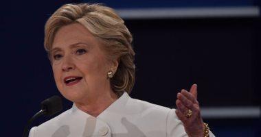 """المرشحة الديمقراطية """"هيلارى كلينتون"""""""
