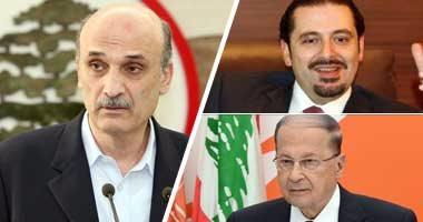 """رئيس """"القوات اللبنانية: لم نعزل من الحكومة و""""الغمز واللمز"""" فى هذا غير مقبول"""