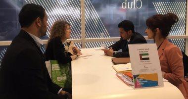 """""""الشارقة للكتاب"""" تستعرض القدرات التنافسية فى مجال النشر بفرانكفورت"""