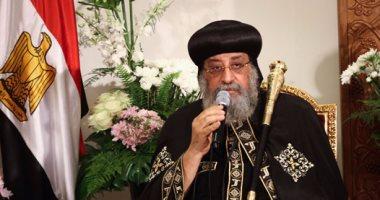 ننشر صور الكنيسة المصرية باليونان قبل افتتاح البابا تواضروس