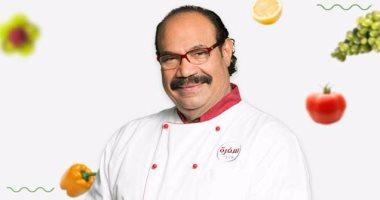 الشيف شربينى: الطبخ على الكانون الأفضل والميكرويف لعنة تكنولوجية