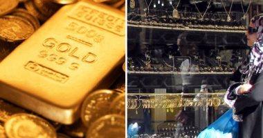 e355ffc2f2af8 أسعار الذهب اليوم السبت 20-1-2018 وعيار 21 يسجل 654 جنيها للجرام ...