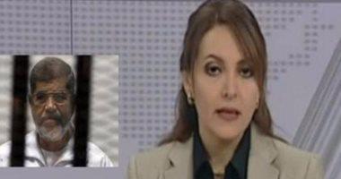 """مذيعة التليفزيون المصرى عن وصف مرسى بـ""""السيد"""": زلة لسان ولم أقصد أى رسائل"""