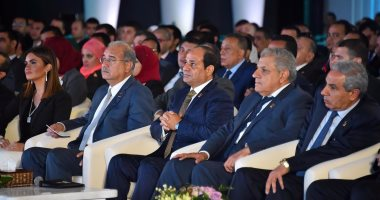 الرئيس السيسى خلال مؤتمر شرم الشيخ