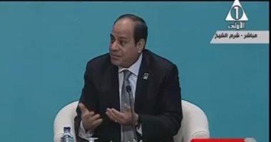 """السيسى: """"أنا واحد من المصريين.. 10سنين تلاجتى مفيهاش غير ميه بس"""""""