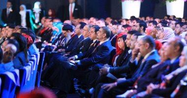 السيسي يطلب الوقوف دقيقة حداد على أرواح شهداء الشرطة خلال مؤتمر الشباب