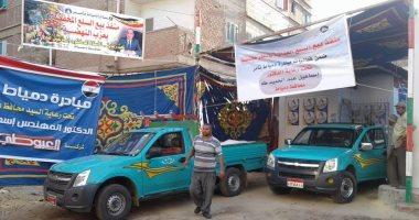 مدينة سفاجا تفتتح اليوم منفذين لبيع السلع الغذائية بأسعار مخفضة للمواطنين