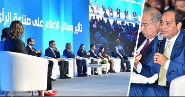 انطلاق فعاليات جلسة الحوار الشهرى للشباب بحضور الرئيس السيسى