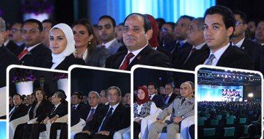 الرئيس السيسى يشهد الجلسة الختامية لمؤتمر الشباب فى شرم الشيخ