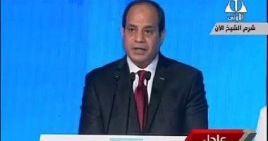 ننشر النص الكامل لكلمة الرئيس فى ختام مؤتمر الشباب بشرم الشيخ