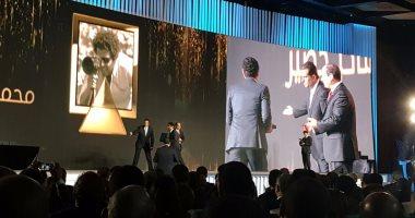 ننشر صور الفائزين بجوائز الإبداع فى ختام مؤتمر الشباب وتكريم الرئيس لهم