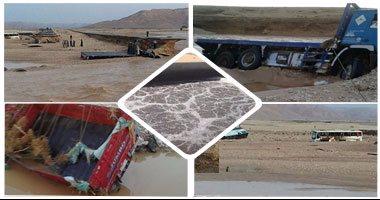 الداخلية تعلن أسماء ضحايا السيول بسوهاج وترفع درجات الاستعداد