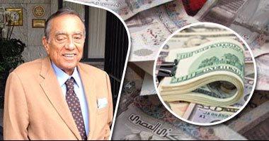 """هونج كونج توافق على إلغاء تجميد 280 مليون دولار لـ حسين سالم فى ثلاثة حسابات سرية..مصادر قضائية: السلطات الأسبانية رفضت حفظ التحقيقات فى جريمة غسيل الأموال المتهم فيها """"سالم"""" بسبب شريكه التركى""""على أفسن"""""""