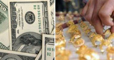 تعرف على أسباب انخفاض أسعار الذهب ووضع سوق المعدن النفيس × 10 معلومات