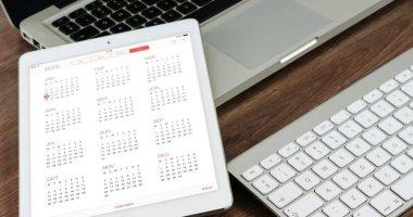 Screen Time ميزة جديدة للتحكم فى مدة استخدام الأجهزة الذكية