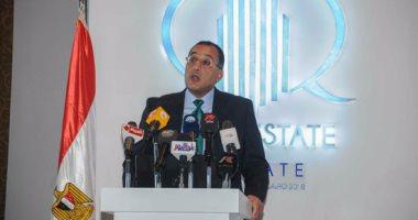 """وزير الإسكان: """"المقاولون العرب"""" حققت نتائج إيجابية رغم التحديات الكثيرة"""