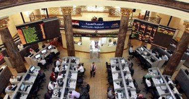 أخبار البورصة المصرية اليوم الثلاثاء 13-2-2018 -
