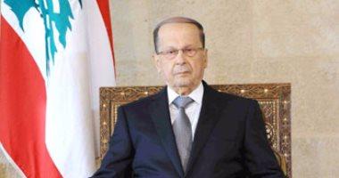 الرئيس اللبنانى: حريصون على سمعة لبنان فى مجال حقوق الإنسان