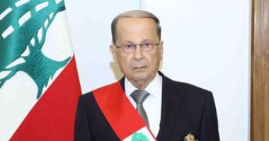 الرئيس اللبنانى: لبنان تميز بحضوره على الخارطة الإقليمية والدولية