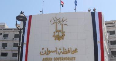 رئيس غرفة تجارة أسوان: إقامة منطقة حرة جديدة لفتح أسواق تصدير فى السودان