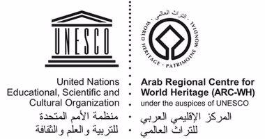 اليونسكو توقع اتفاقا مع وكالة سويسرية لدعم الإدارة المستدامة للمياه بكردستان العراق