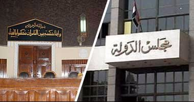 القضاء الإدارى يقضى بعدم اختصاص نظر طعون ممدوح عباس على لائحة نادى الزمالك