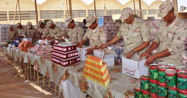لليوم الثالث..الجيش يواصل توزيع مواد غذائية بنصف الثمن