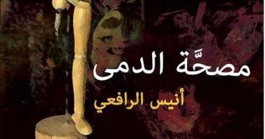 تعرف على المجموعات القصصية المنافسة فى جائزة الملتقى الكويتية