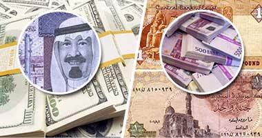 أسعار العملات تواصل الانخفاض اليوم الأربعاء 15-1-2020 أمام الجنيه -