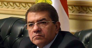 """وزير المالية لـ""""اليوم السابع"""": الموافقة على قرض صندوق النقد خلال 10 أيام"""