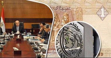 يتضمن-اتفاق قرض مصر-زيادة الإنفاق الاجتماعى 25 مليار جنيه