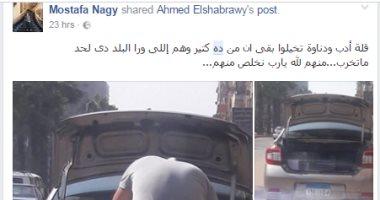 الإخوان يمنعون وصول كراتين السلع الغذائية للقوات المسلحة لمستحقيها من الفقراء