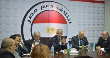 """""""دعم مصر"""" يدرس عقد اجتماع عاجل لبحث تداعيات حادث قطارى الإسكندرية"""