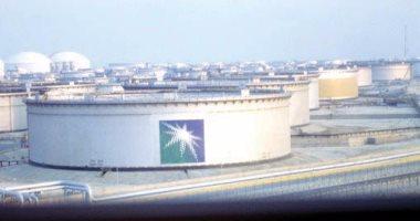 أويل برايس: شركة أرامكو السعودية تتجه لتصدير النفط لأوروبا عبر مصر
