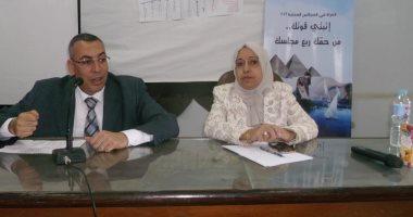 القومى للمرأة بكفر الشيخ يدعو الشعب المصرى للوقوف خلف القيادة السياسية