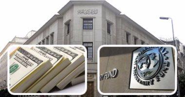 صندوق النقد الدولى يشيد ببرنامج الإصلاح الهيكلى لوزارة السياحة
