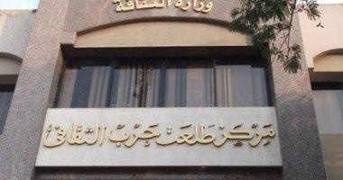 أفراح سيناء فى صالون بهجة الروح بطلعت حرب الثقافى الليلة